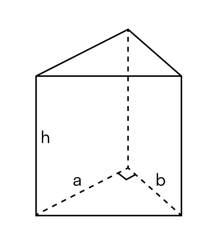 Чему равен объем параллелепипеда рис3