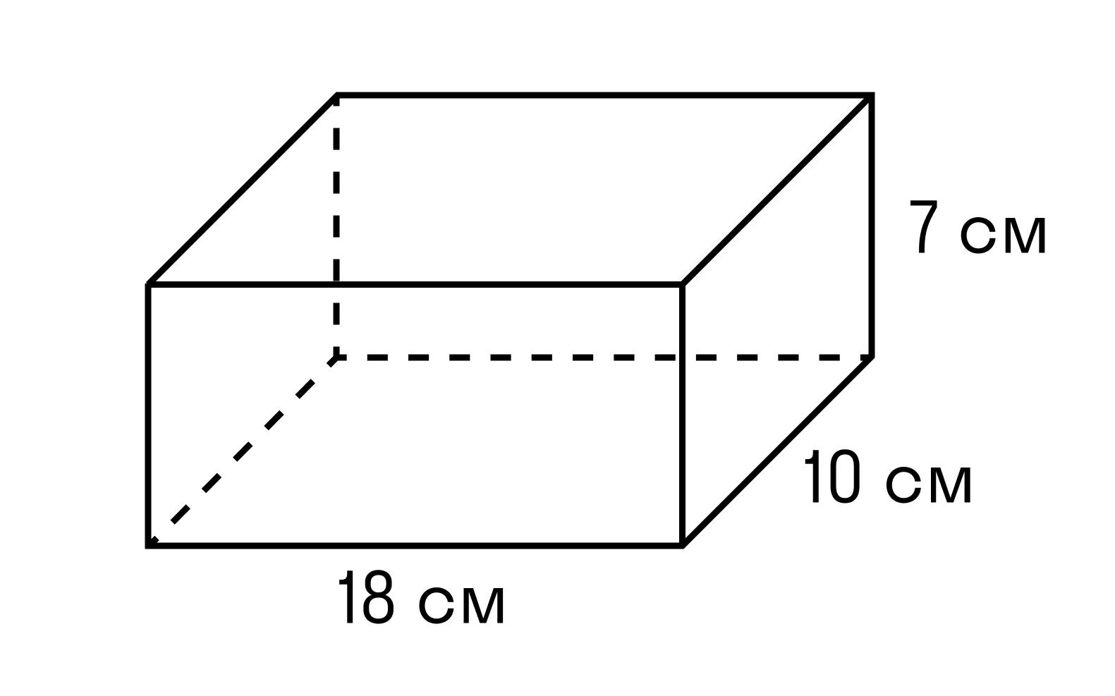 Найдите объём параллелепипеда рис 5