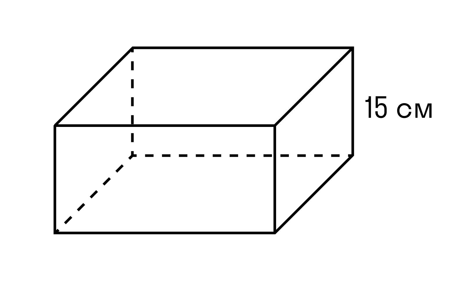 Найдите объём параллелепипеда рис 6