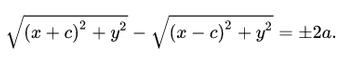 уравнение в координатной форму