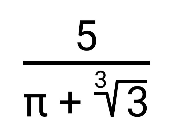 Дробь 9