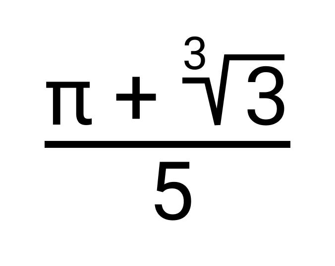 Дробь 8