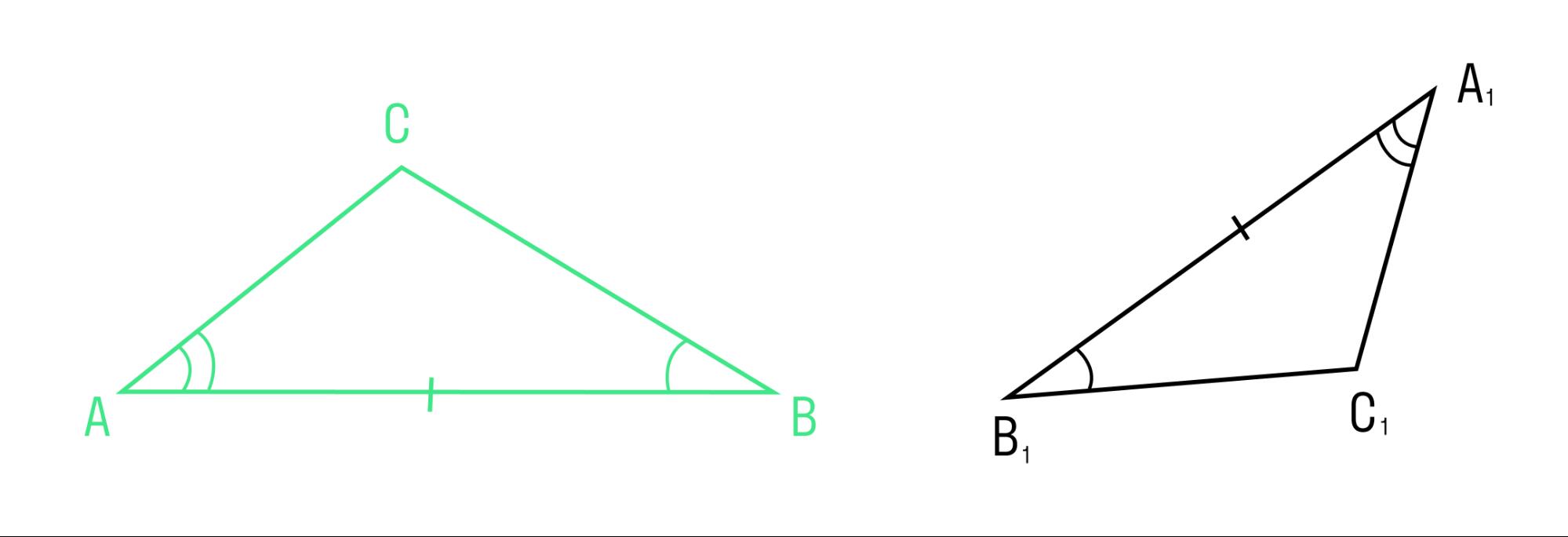 Второй признак равенства треугольников