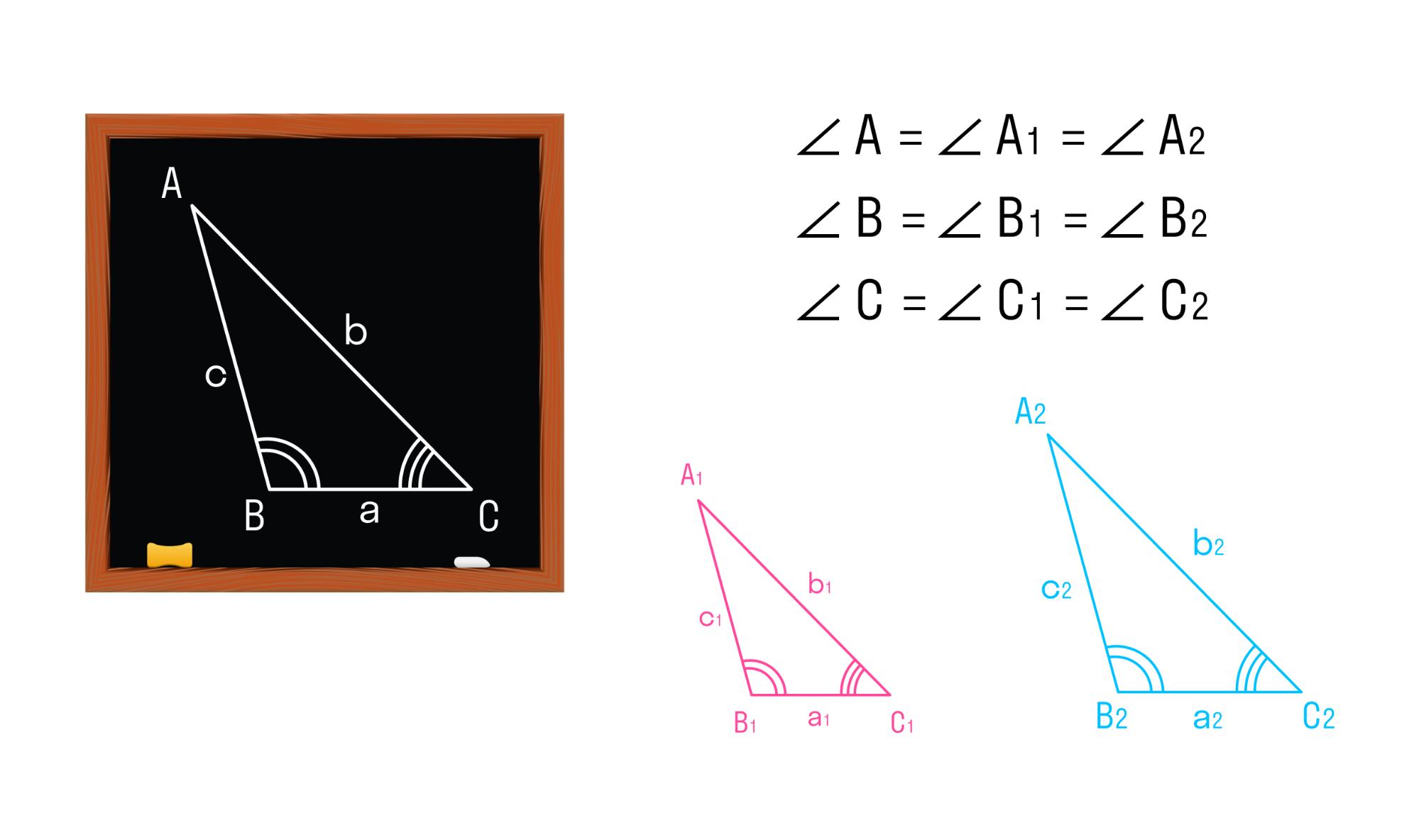 Подобные треугольники 2