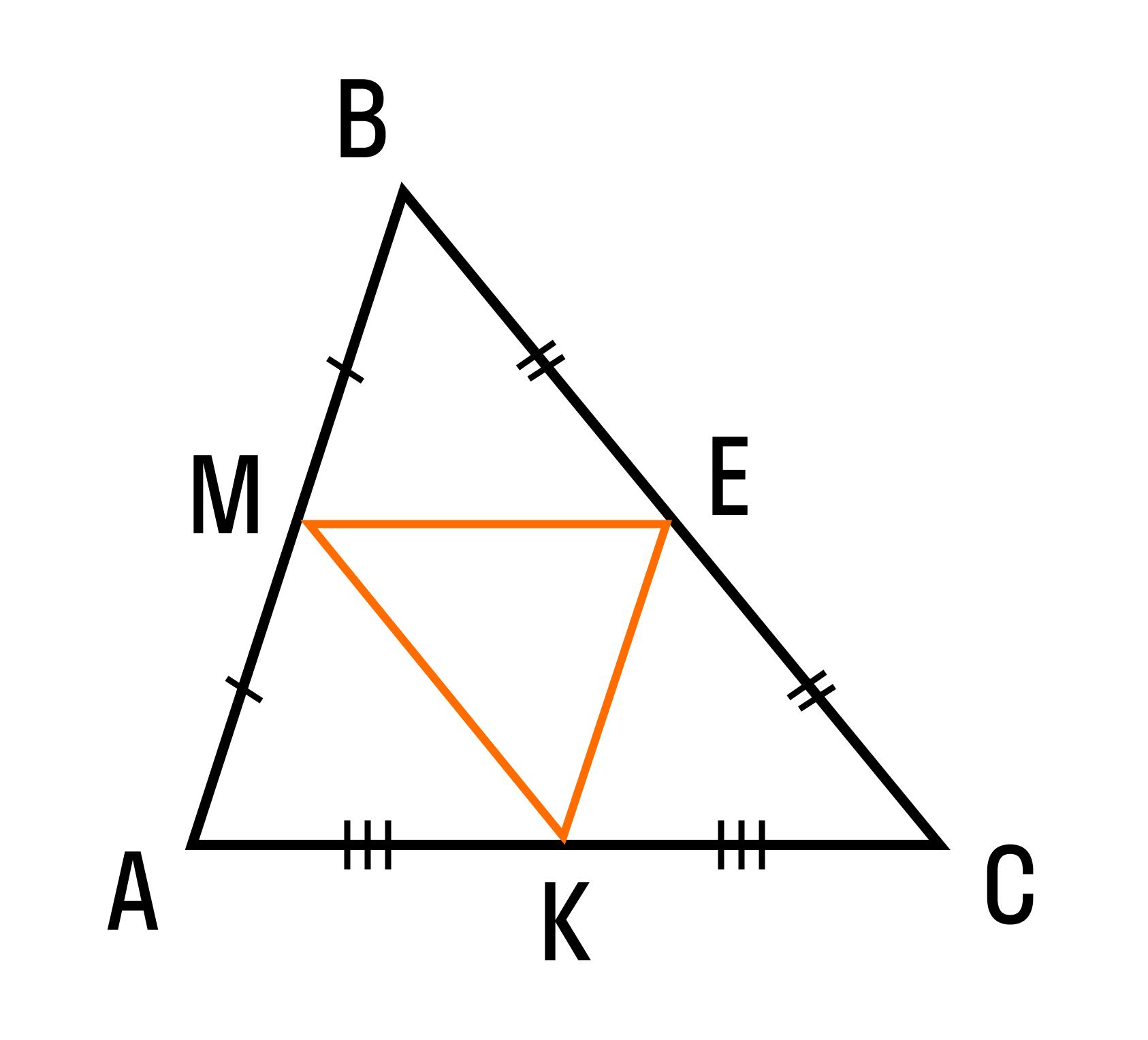 средние линии данного треугольника