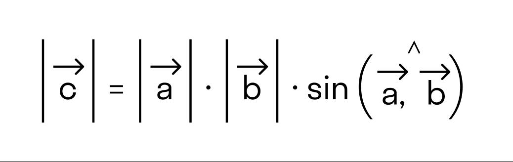 длина векторного произведения равна произведению длин векторов