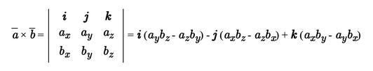 формулы вычисления векторного произведения векторов
