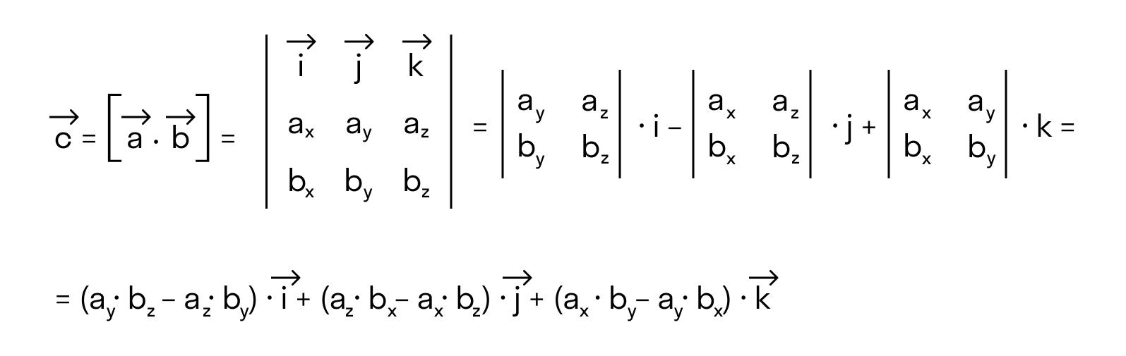 равенство из определения векторного произведения в координатах