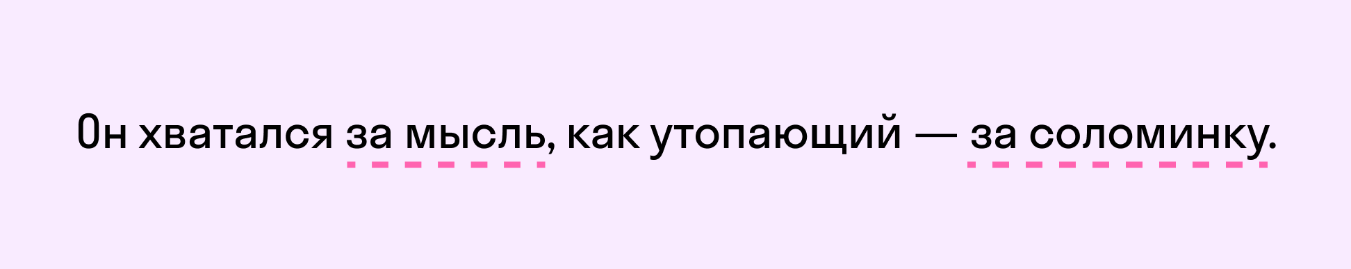 Пример дополнения | skysmart.ru